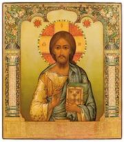 Куплю иконы старинные , скупка старинных икон. Оценка икон по фото.